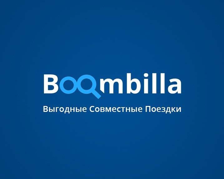 Boombilla